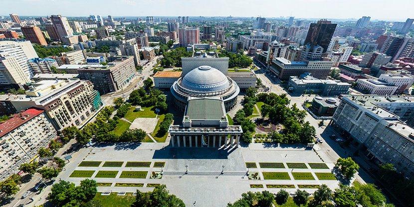 Новосибирск – культурная столица Сибири