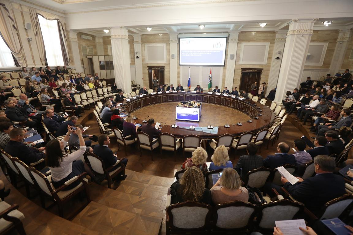 Создание высокопроизводительных рабочих мест станет драйвером развития экономики Новосибирской области