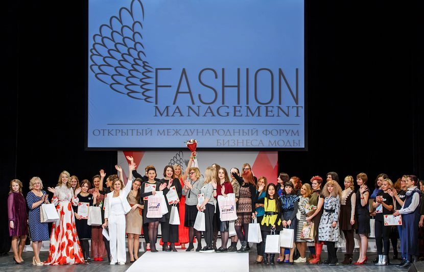 II Международный Форум Бизнеса Моды FASHION MANAGEMENT