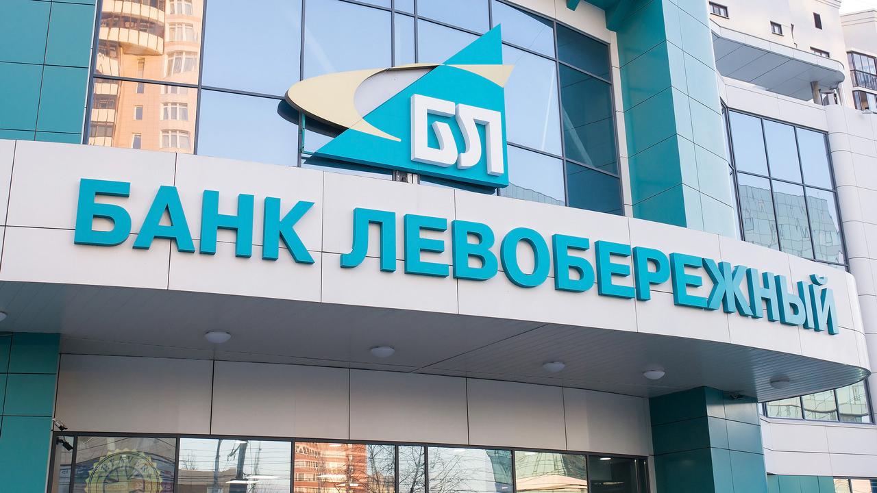 банк левобережный кемерово потребительский кредит хоум кредит банк адреса в краснодаре