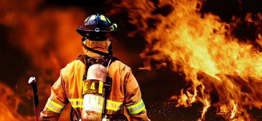 Что такое пожар и как с ним бороться