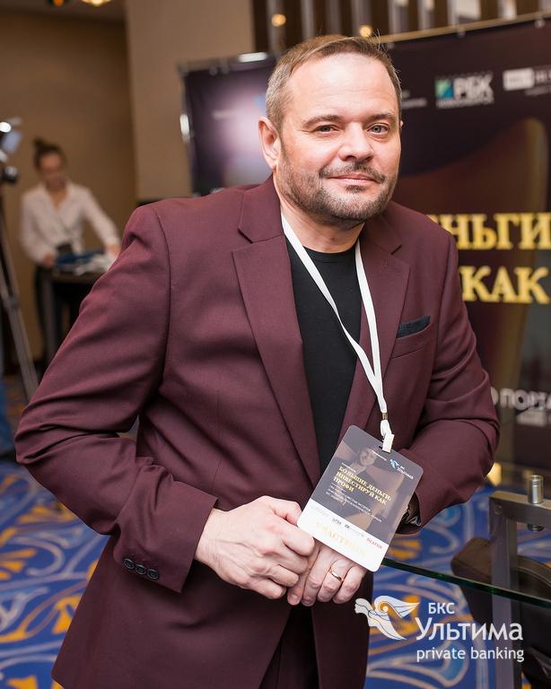 Василий карпунин бкс фото
