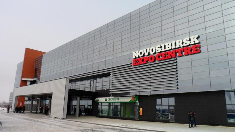 Конференция «Малоэтажное строительство в градостроительной политике Новосибирской области»