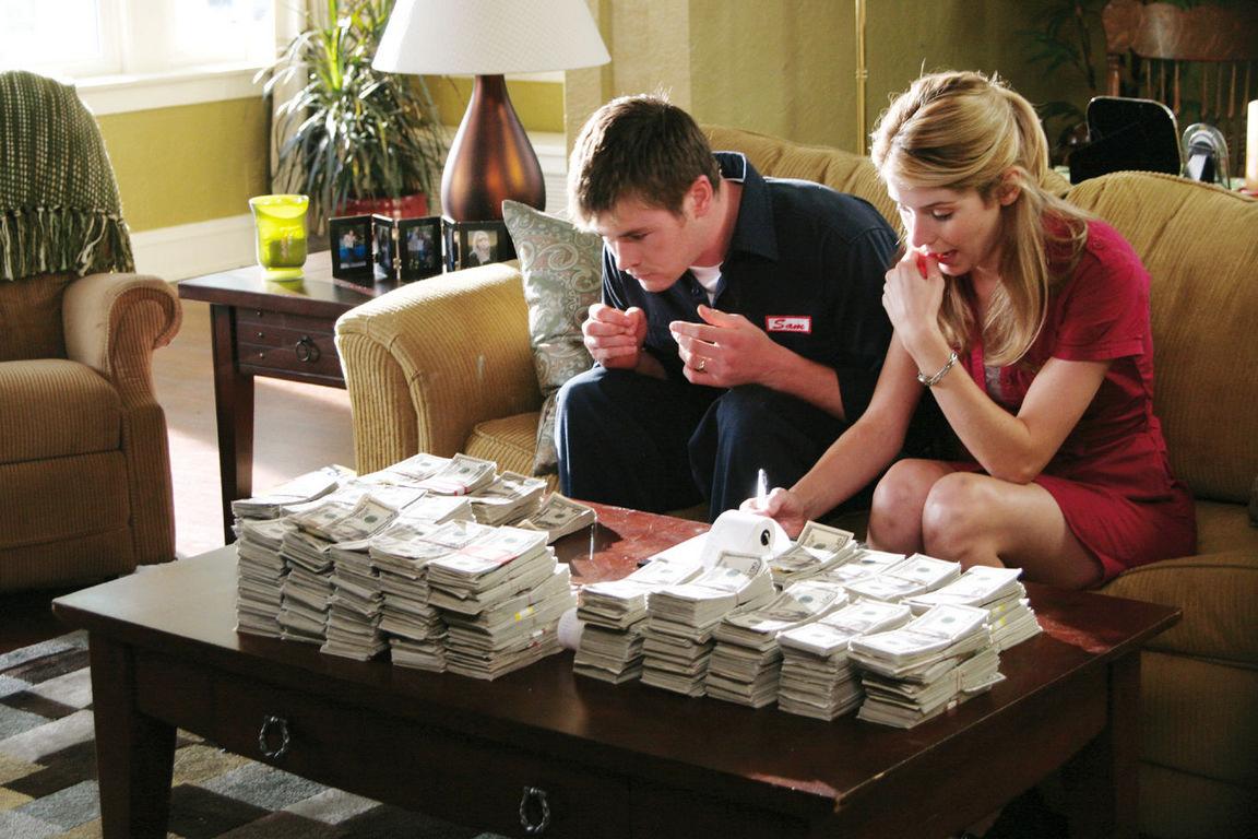 Что делать с деньгами?
