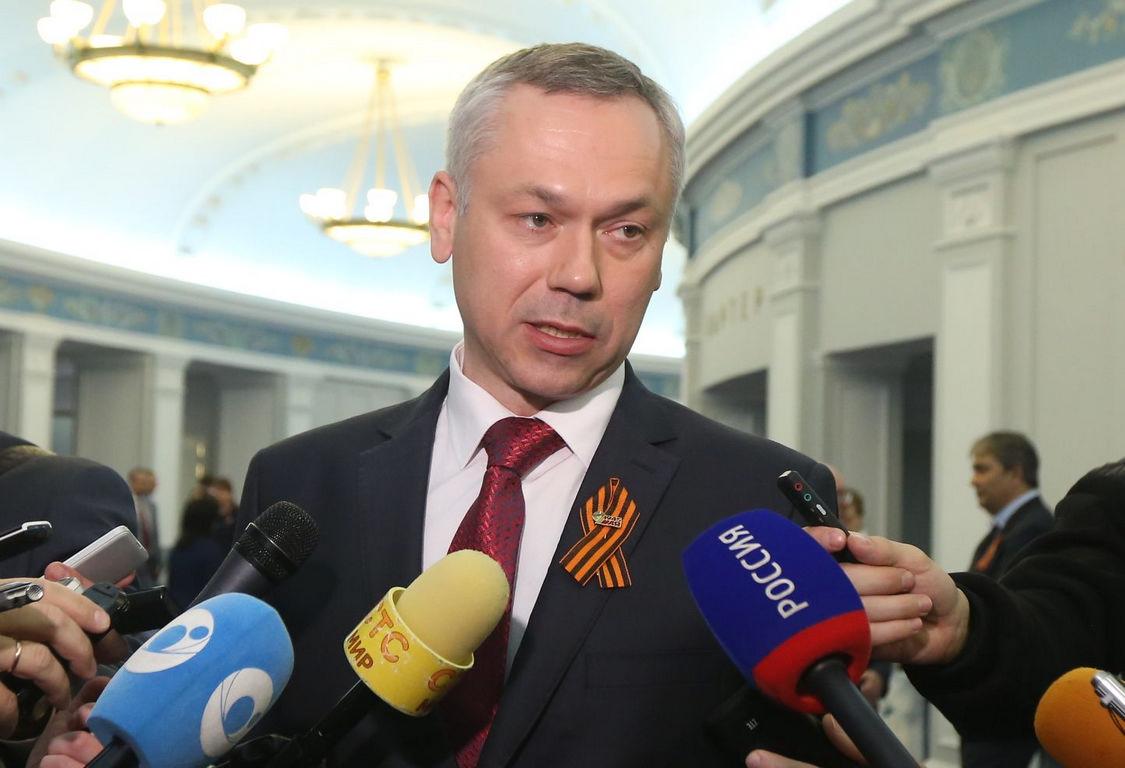 Новосибирская область будет работать на достижение установленных Президентом показателей