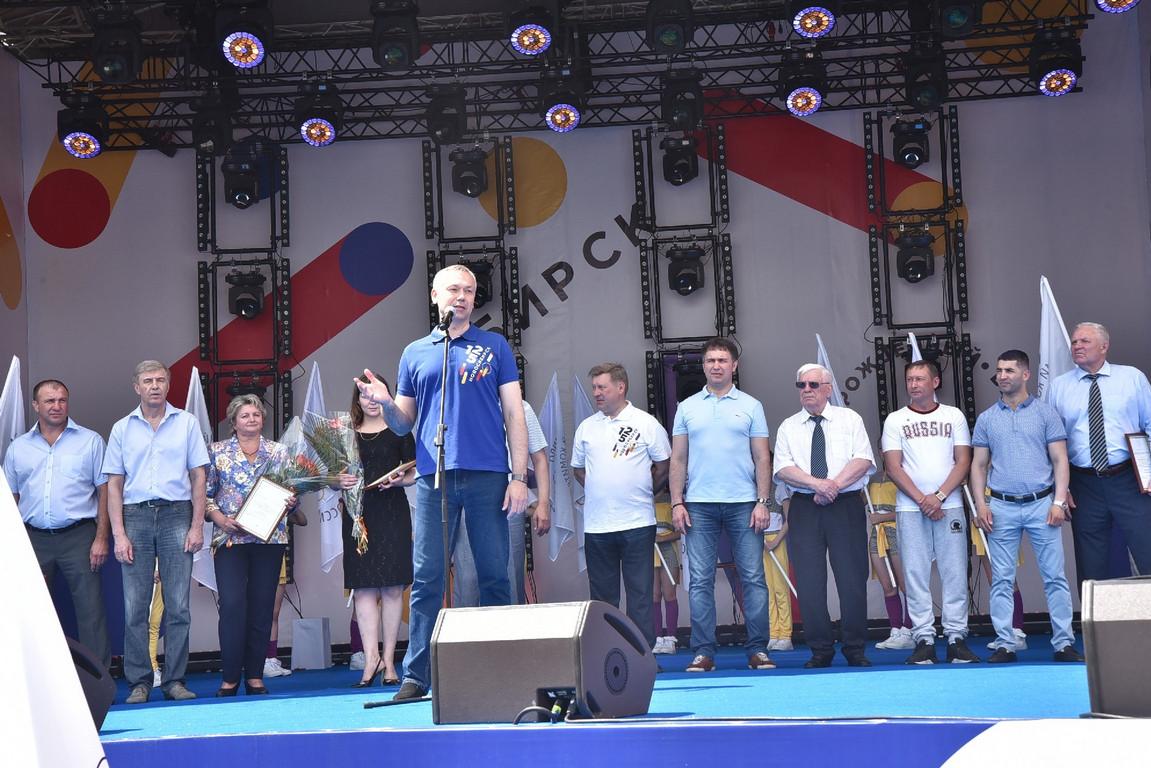 Андрей Травников поздравил Новосибирск и всех его жителей со 125-летием города
