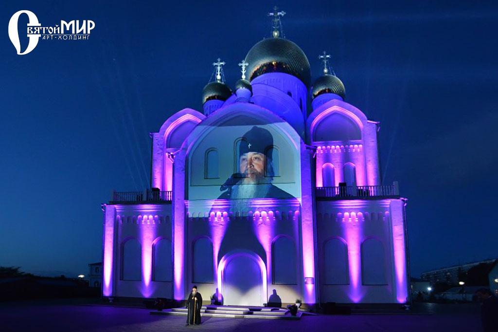 Светомузыкальное действо «ЦАРЬ» к 100-летию кончины царской семьи состоится возле Троице-Владимирского собора