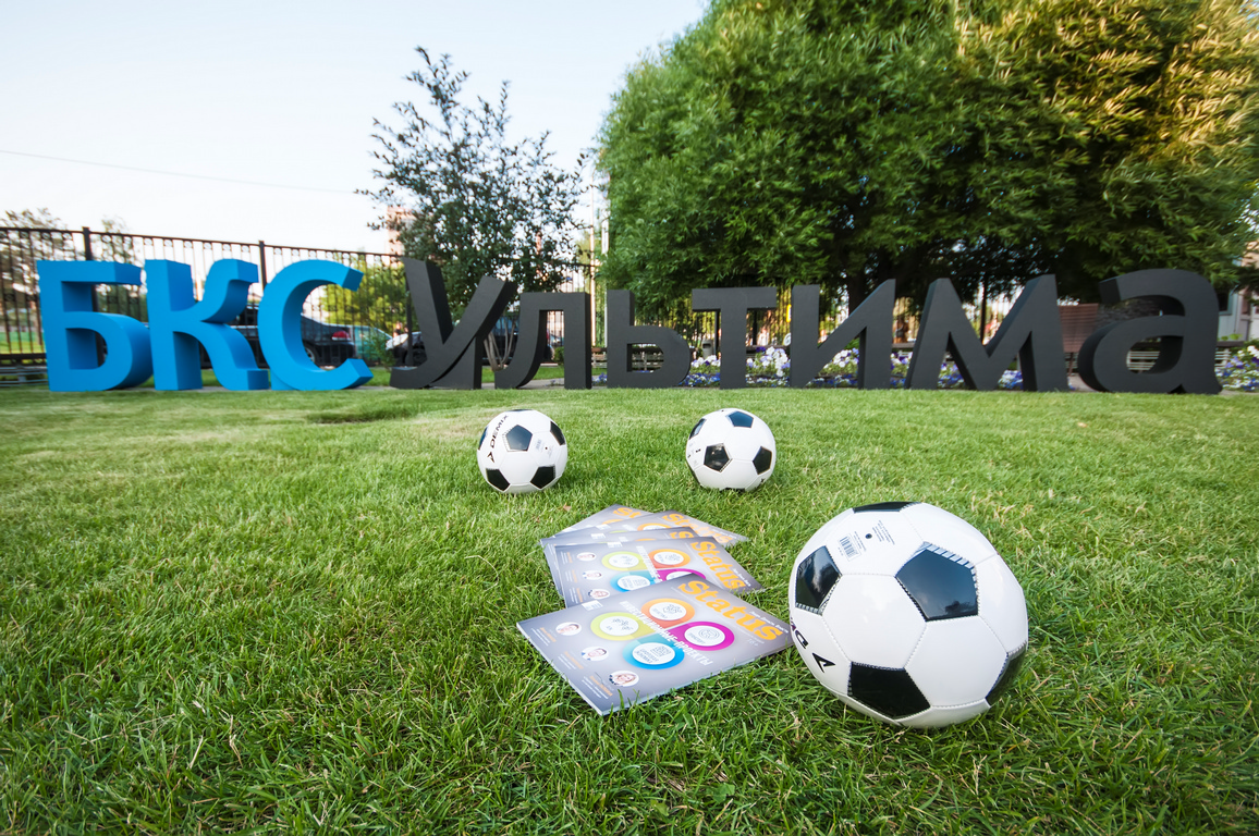 Мировой футбол  с «БКС Ультима»