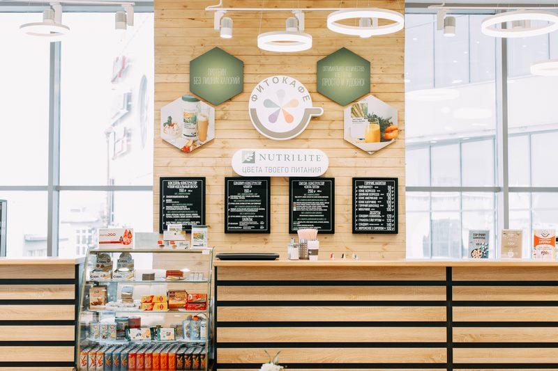 Amway: открытие торгового центра в Новосибирске