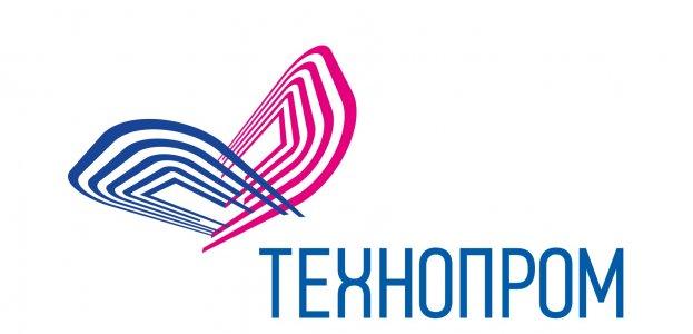 Мобильное приложение «Технопром – 2018» позволит следить за обновлениями в расписании форума