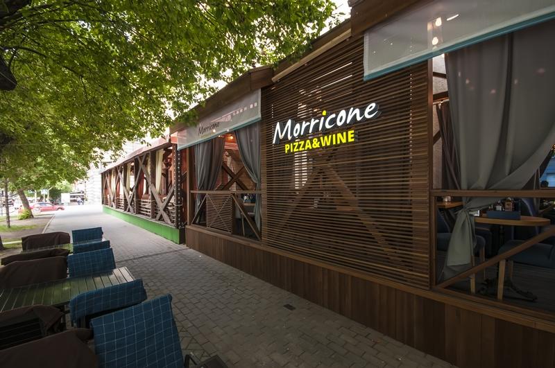 Morricone Pizza&Wine