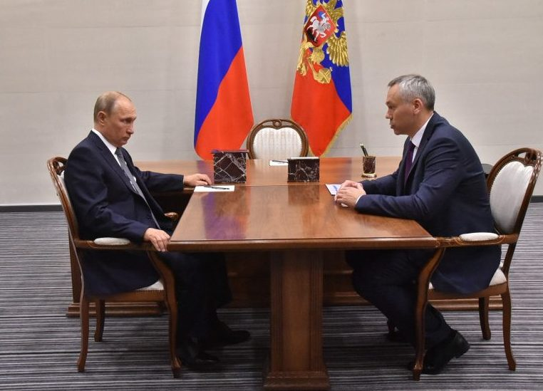 Владимир Путин провёл рабочую встречу с временно исполняющим обязанности Губернатора Новосибирской области Андреем Травниковым