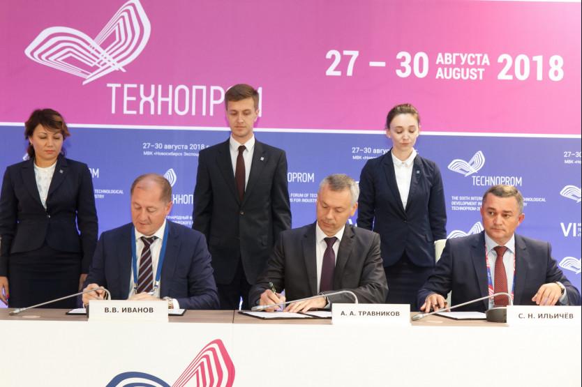 Эксперты Международного форума «Технопром-2018» обсудили Стратегию социально-экономического развития Новосибирской области