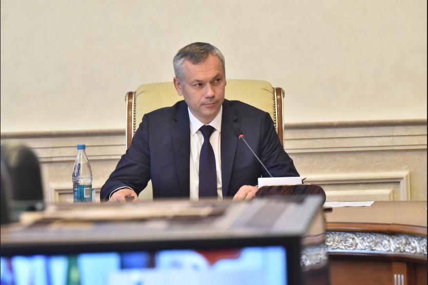 Новосибирская область получит полмиллиарда рублей из федерального бюджета