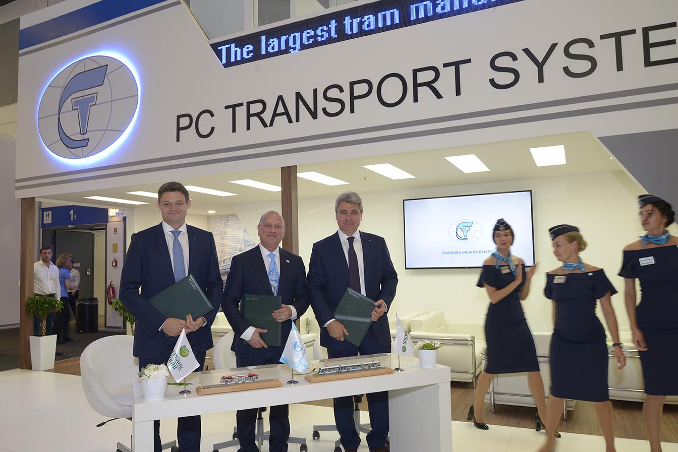 Сбербанк заключил соглашение о сотрудничестве с «ПК Транспортные системы»
