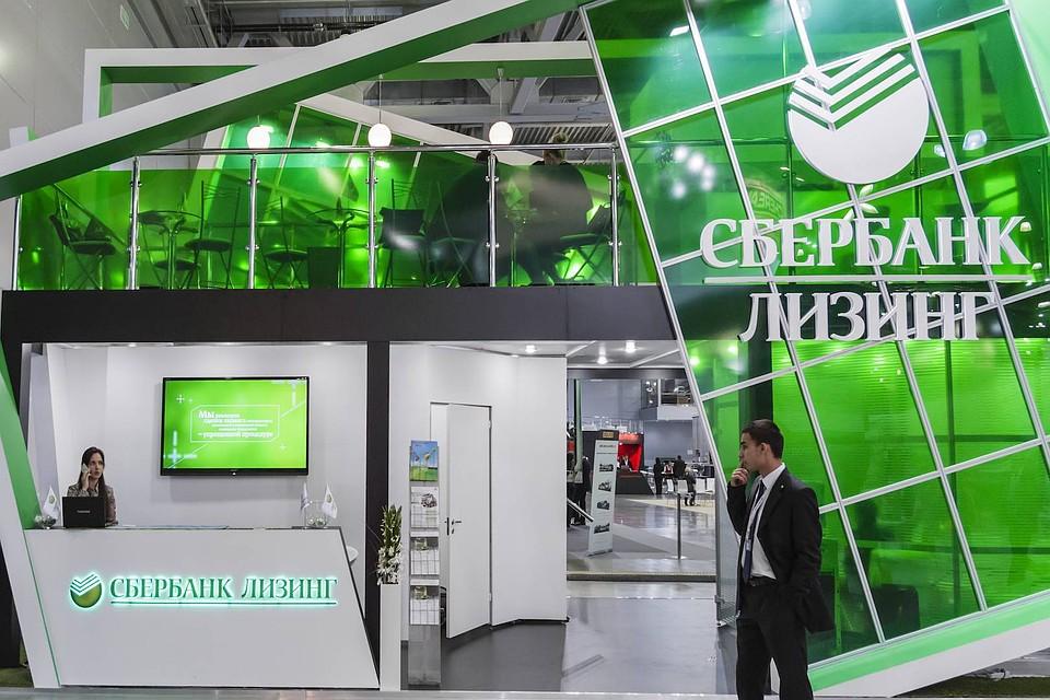 «Сбербанк Лизинг» и «Промтрансинвест» заключили договоры на сумму свыше 6,2 млрд рублей
