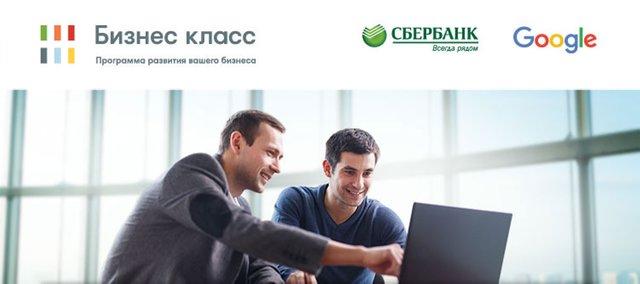 Сибирские предприниматели смогут увеличить прибыль и улучшить инвестиционную привлекательность бизнеса благодаря новым знаниям