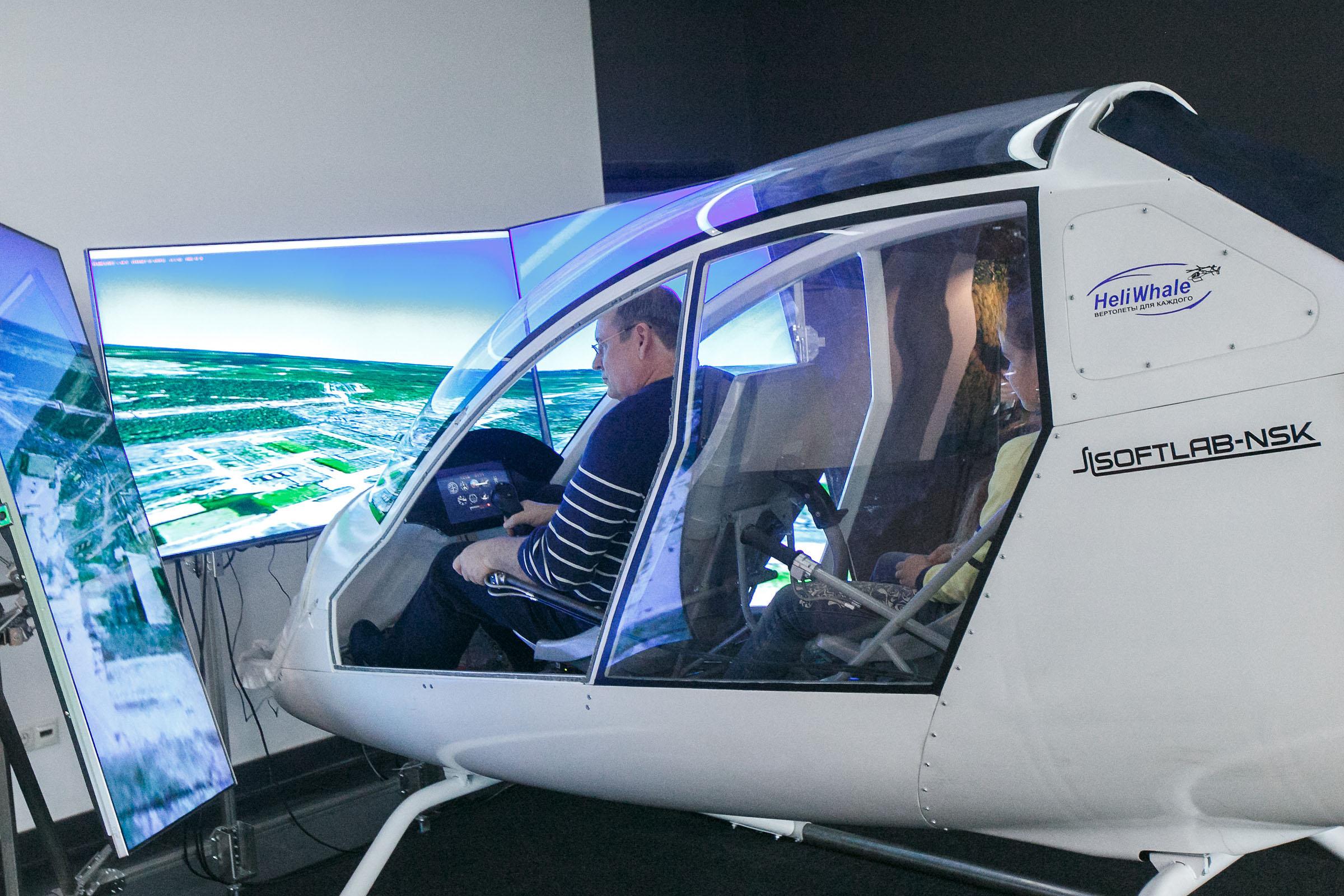 В Академпарке состоялось открытие площадки дополнительного образования в сфере высоких технологий «Хак-спейс»