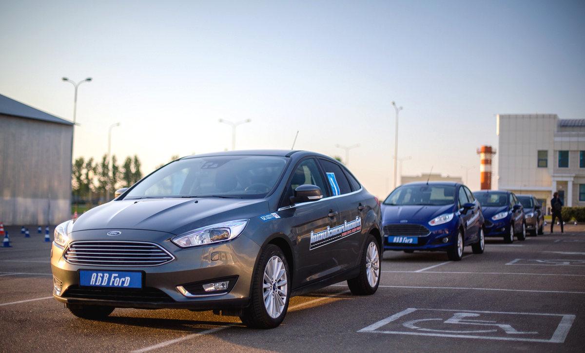 Ford проведет бесплатные тренинги для начинающих водителей в Новосибирске