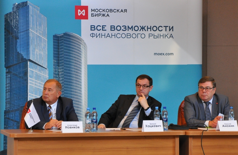 III Сибирский форум биржевого и финансового рынка пройдет в Новосибирске