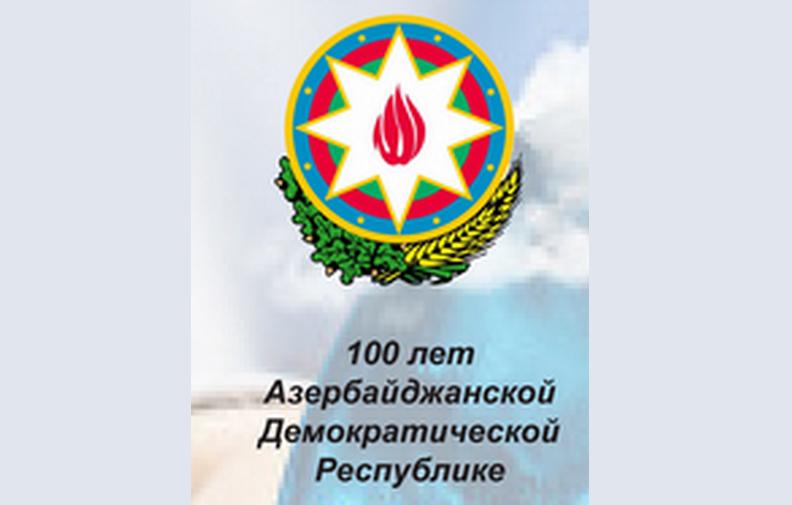 Форум«Мост дружбы: Россия – тюркоязычные и славянские страныи глобальные вызовы современности»