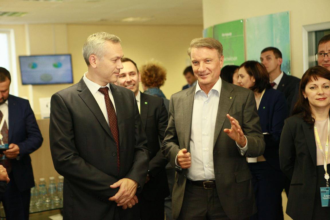 Сбербанк поддержит инновации в Новосибирской области