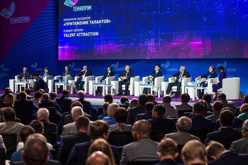 Технопром-2018