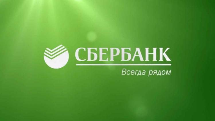 Сбербанк и «Группа Мета» заключили договор проектного финансирования