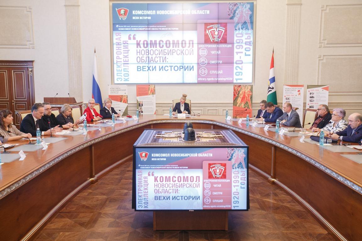 Комсомол: вехи истории