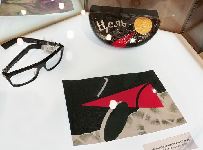 Прозреть через искусство. Арт-проект в салоне оптики «Тамара»