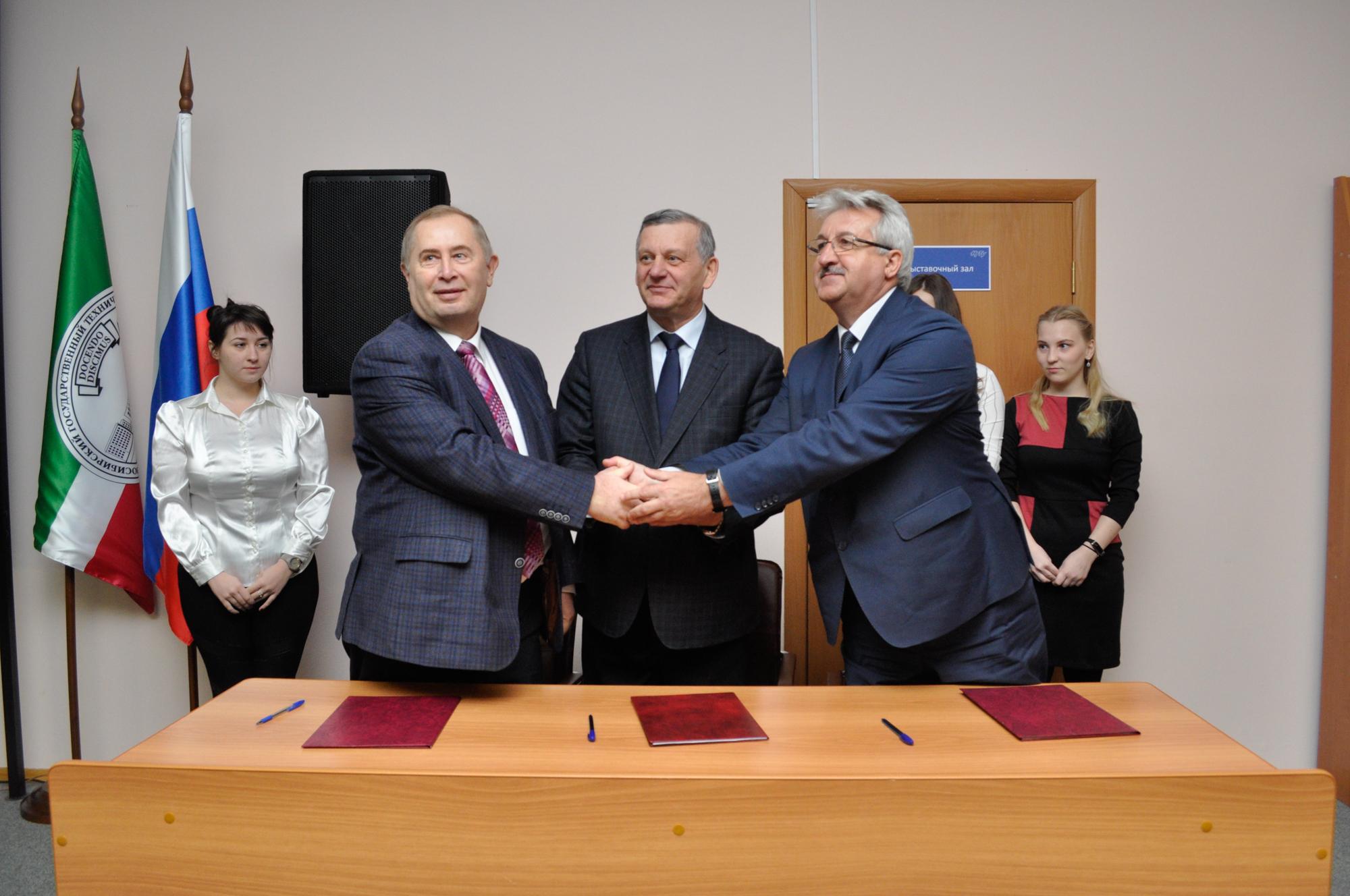 Центр подготовки кадров для цифровой экономики открыт в Новосибирске