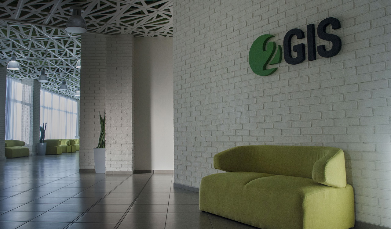 2ГИС: уникальный продукт и доходный бизнес