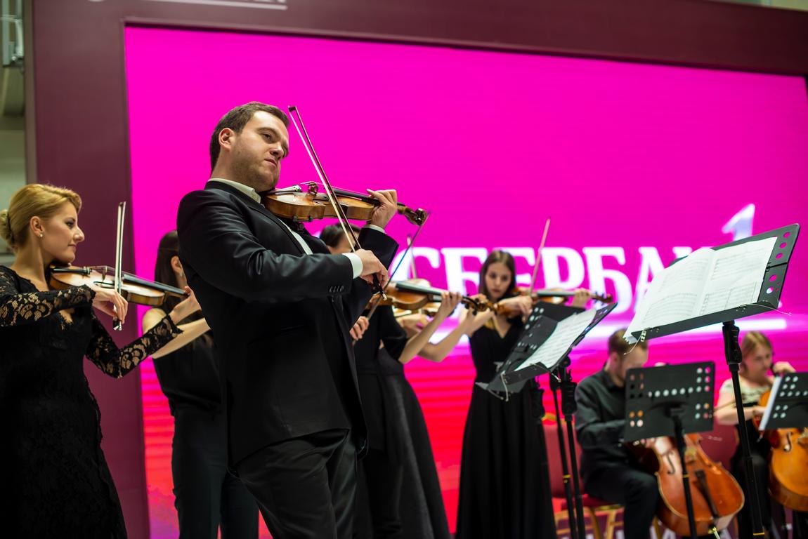 Благотворительный гала-вечер в поддержку Новосибирской государственной консерватории