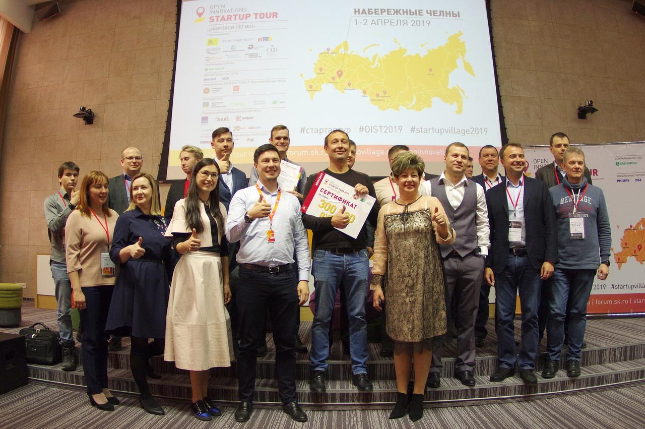 Академпарк и «Сколково» выберут лучшие проекты начинающих технологических предпринимателей