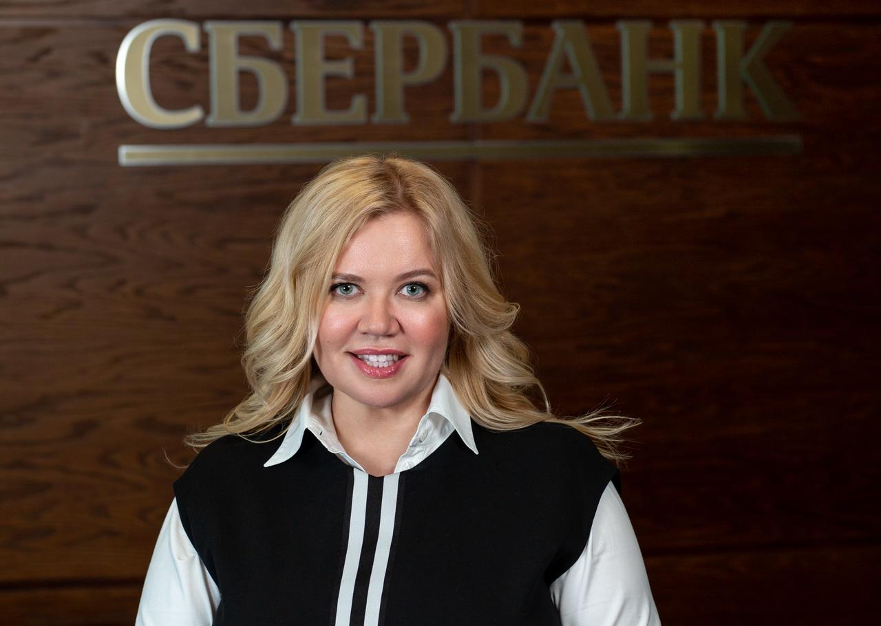 Татьяна Галкина: «Цифровая экономика создаётся для людей»