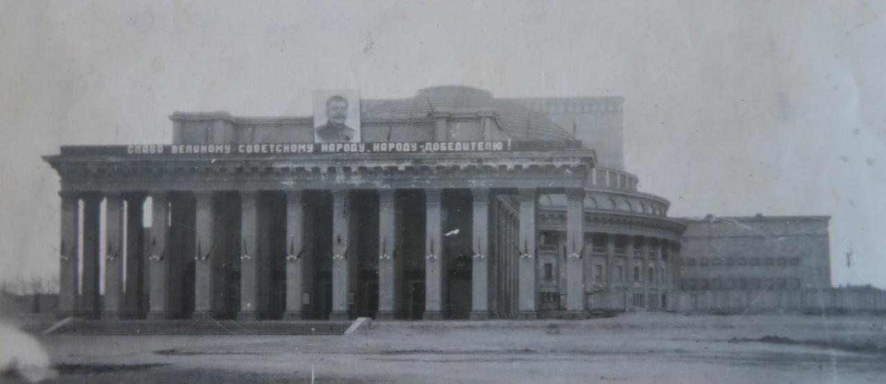 Начало главного театра Сибири