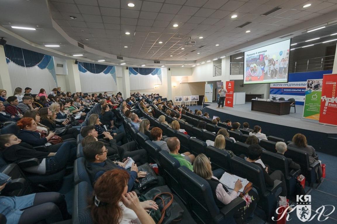 В Красноярске готовятся к Форуму предпринимательства Сибири