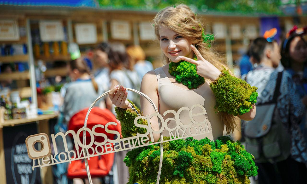 Новосибирск присоединился к мировому органик – движению