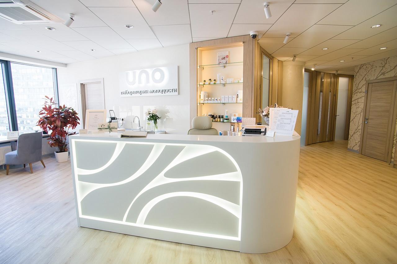 Клиника UNO: время вспять
