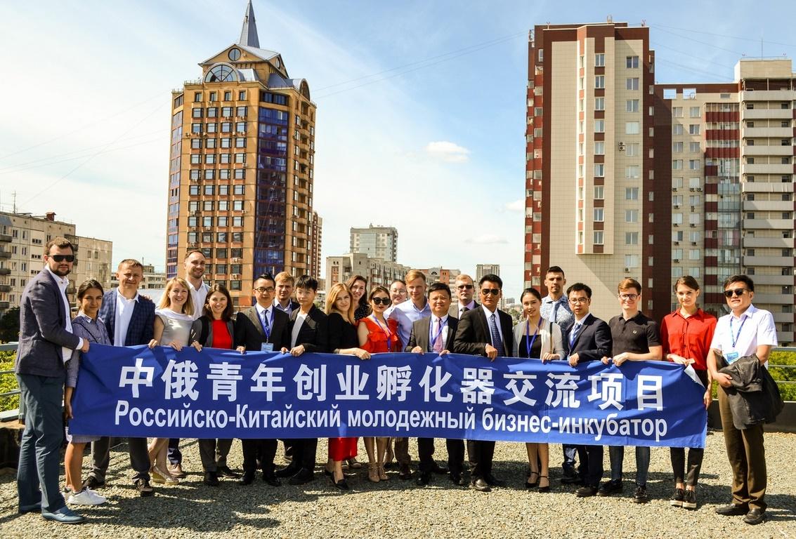 Новосибирские предприниматели отправятся покорять Китай