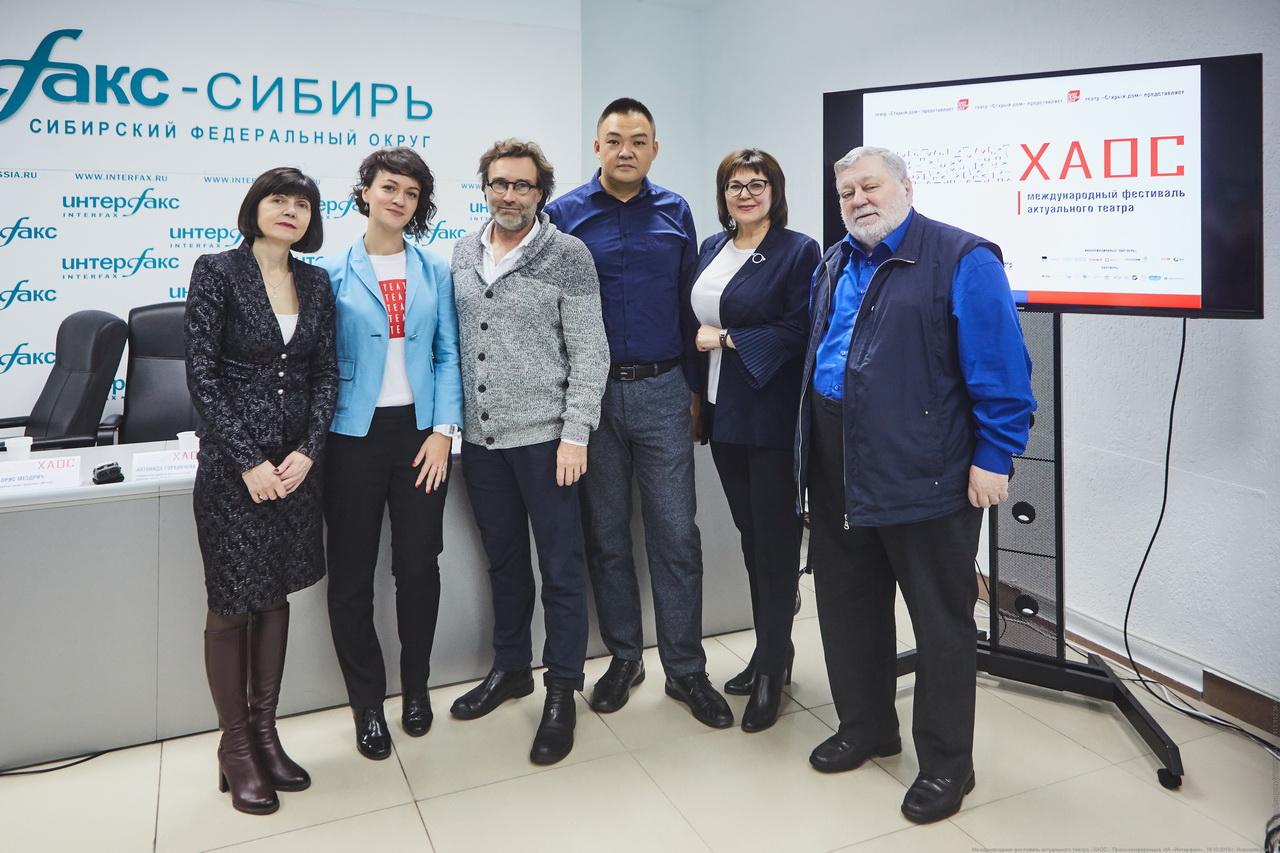 В Новосибирске начался ХАОС