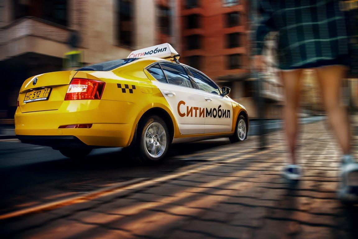 Ситимобил вышел на рынок Новосибирска