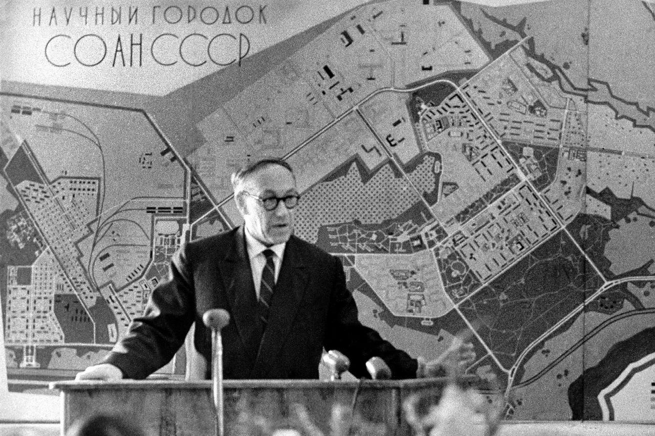 Наукоград: как всё начиналось