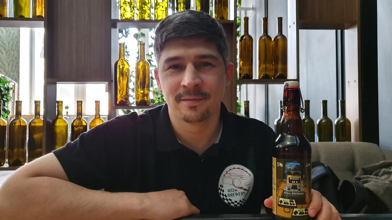 402m. Brewery: первые шаги