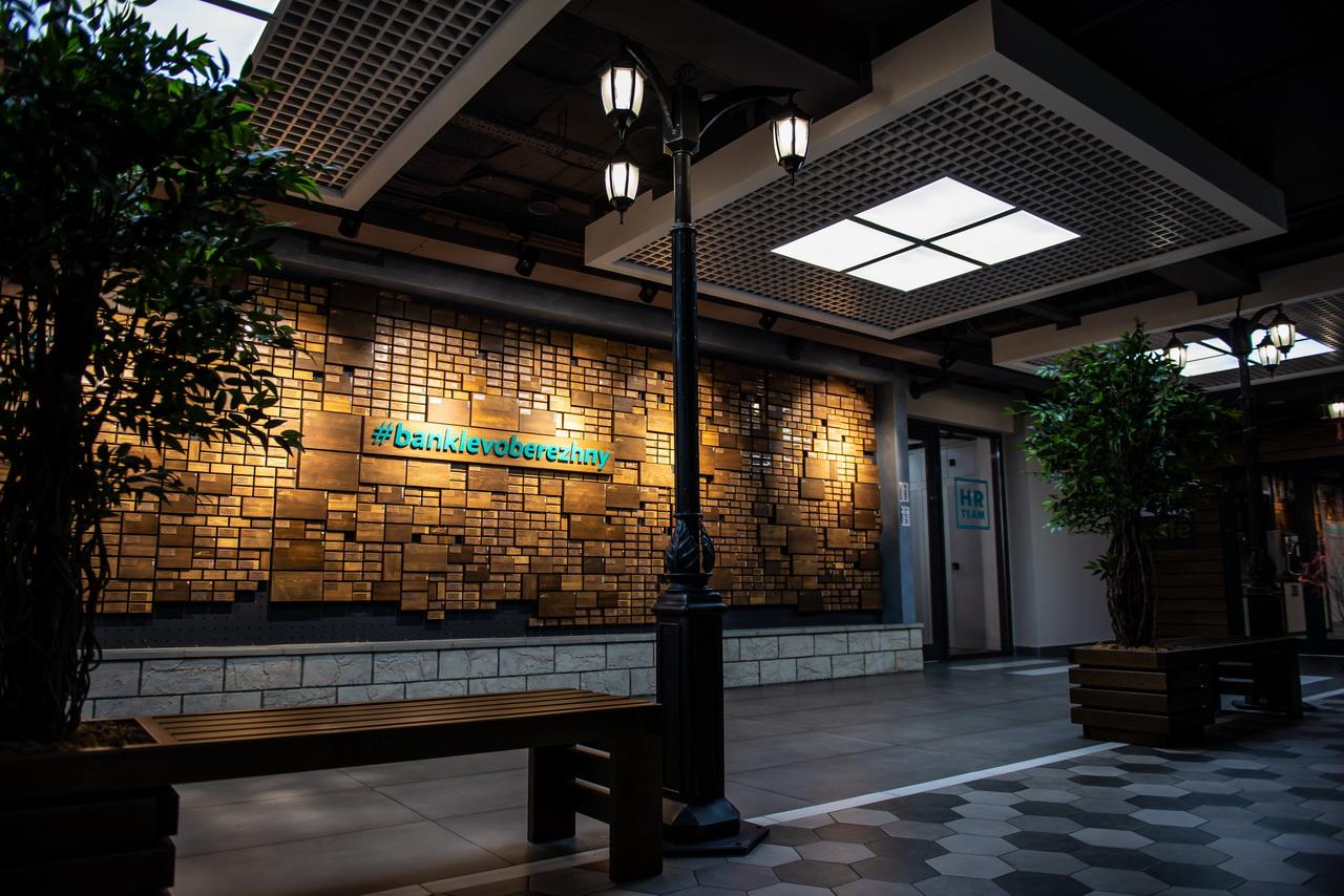 «Левобережный»: город в банке