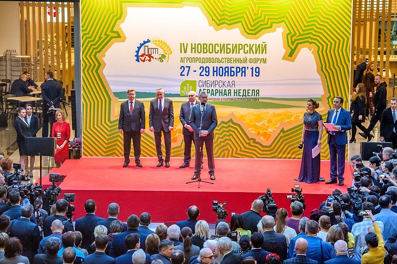 Сибирская аграрная неделя