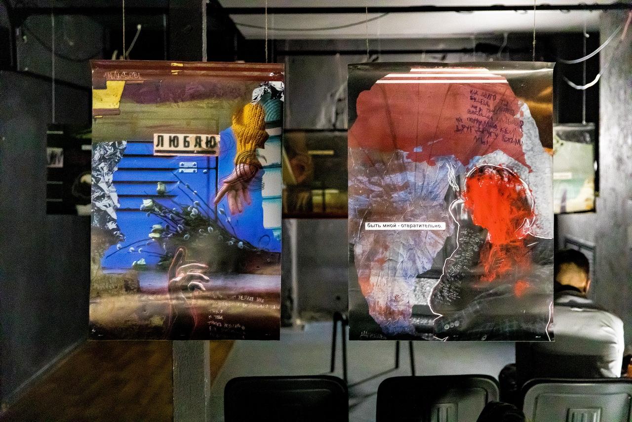 Открывается выставка художников-коллажистов «Да? Да!»