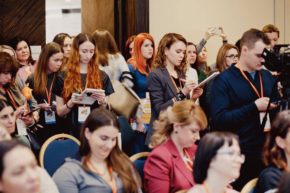 30 марта состоится V конференция по управлению персоналом #WOWHR2020