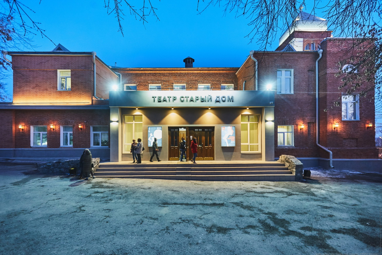 Театр «Старый дом» присоединяется к эстафете #помогиврачам
