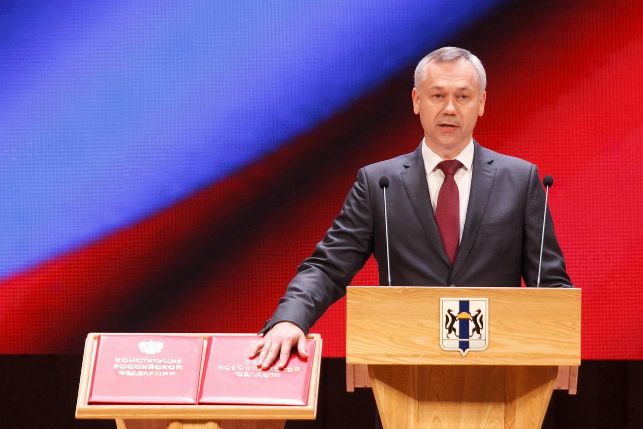 Как меняется структура и кадровый состав Правительства Новосибирской области